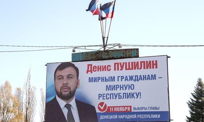 МИД Великобритании: «Действия РФ вАзовском море подрывают суверенитет Украины»