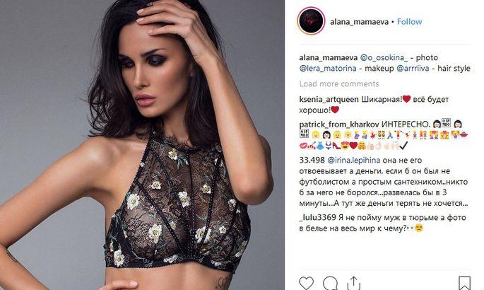 Супруга Мамаева назвала Боню одной излюбовниц мужа
