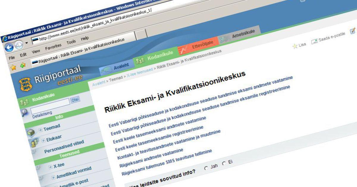 сайт знакомств эстония ee