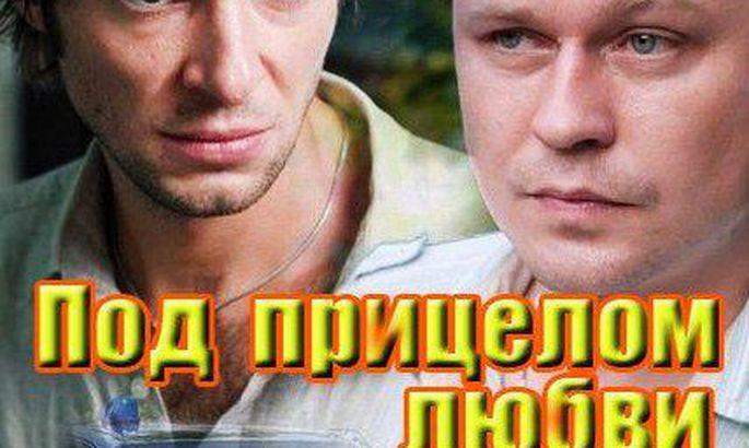 filmin.ru