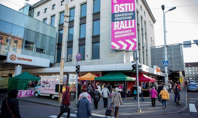 86ee1bec083 Tallinna Kaubamaja asemele plaanitakse uut kaubandus- ja büroohoonet ...