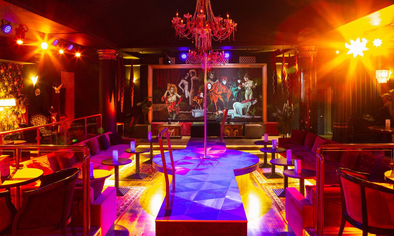 Ночной клуб в бахчисарае ретро дискотека клуб москвы