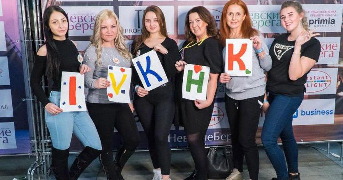 Ida-Viru noori soengumeistreid saatis Peterburis edu